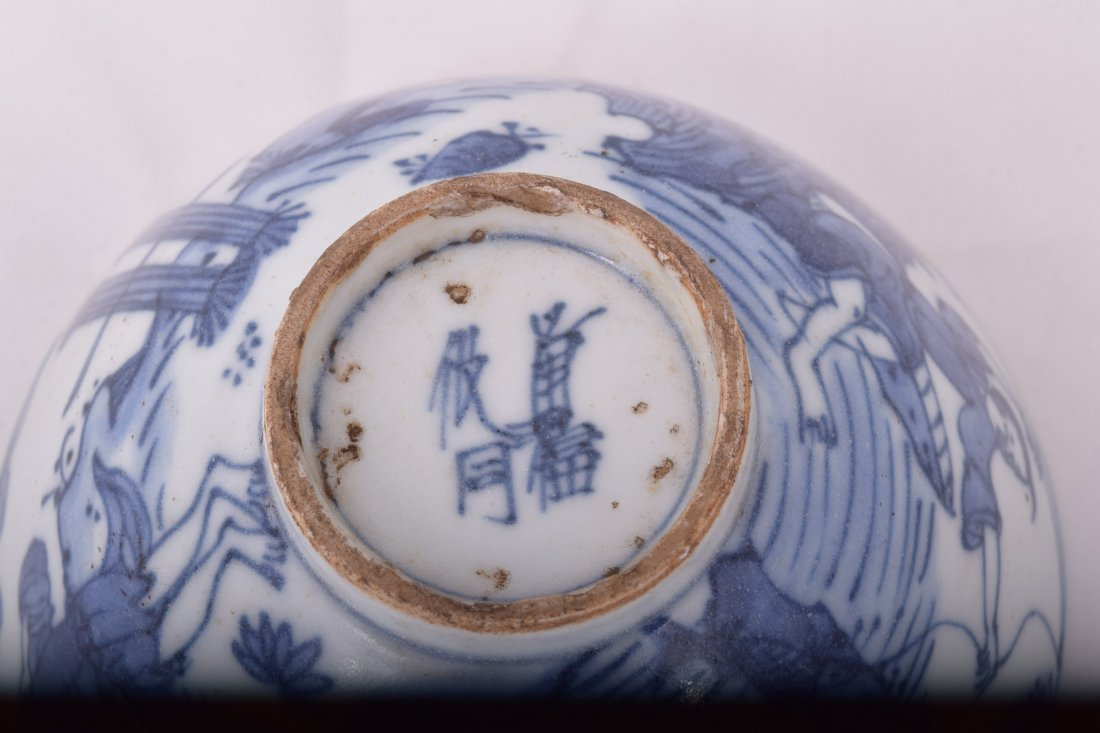 Porcelain bowl. China. Ming Period. 17th century. - 9