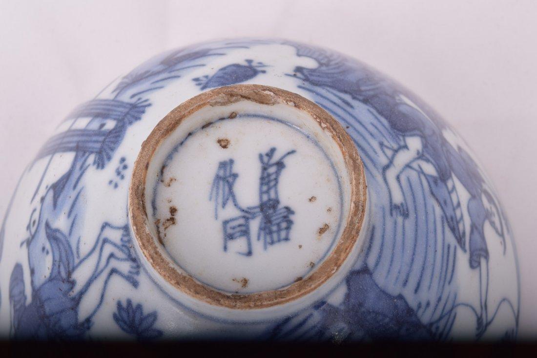 Porcelain bowl. China. Ming Period. 17th century. - 9