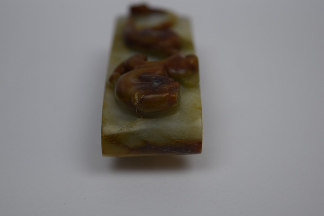 Jade scabbard slide. China. 19th century. Stone of a - 4