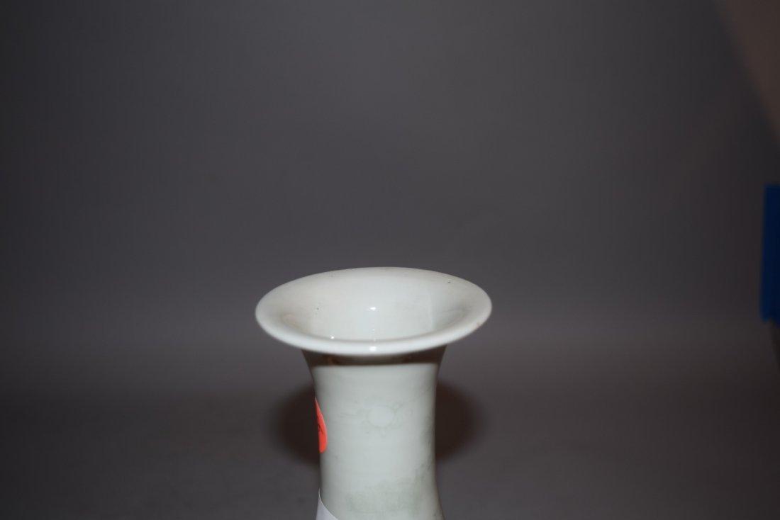 Porcelain vase. China. 18th/19th century. Bottle - 4