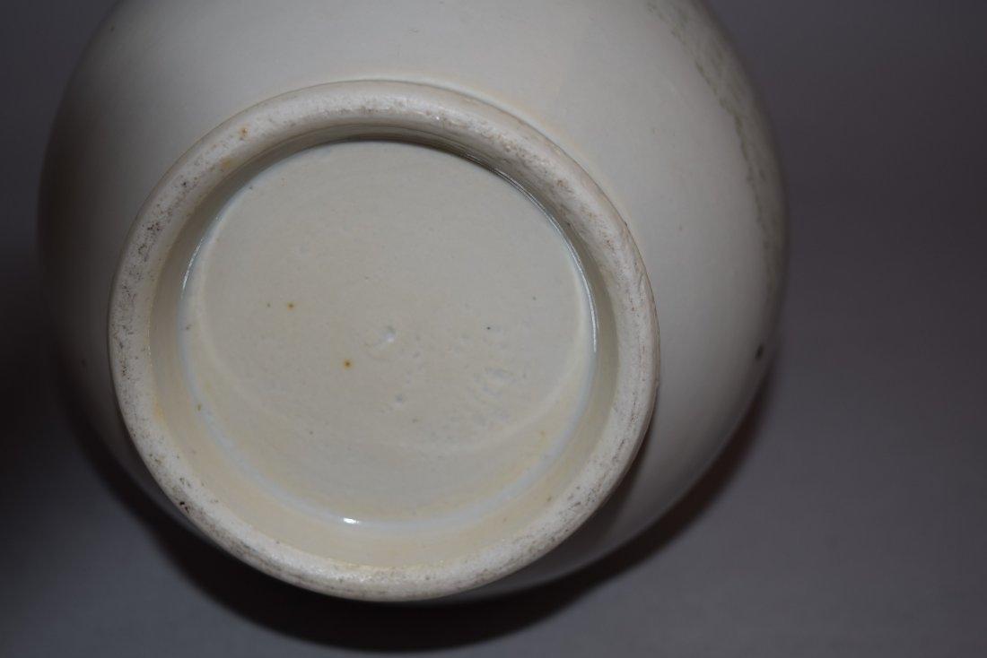 Porcelain vase. China. 18th/19th century. Bottle - 5