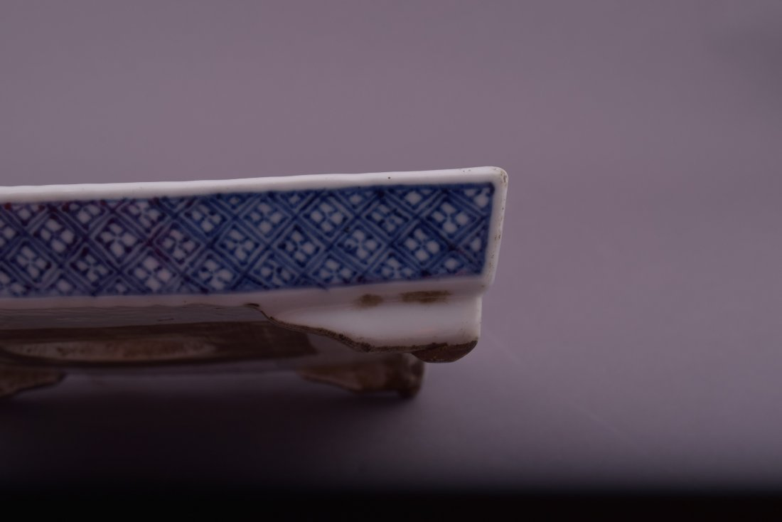 Porcelain dish. Korea. 18th cent. Square form with - 7