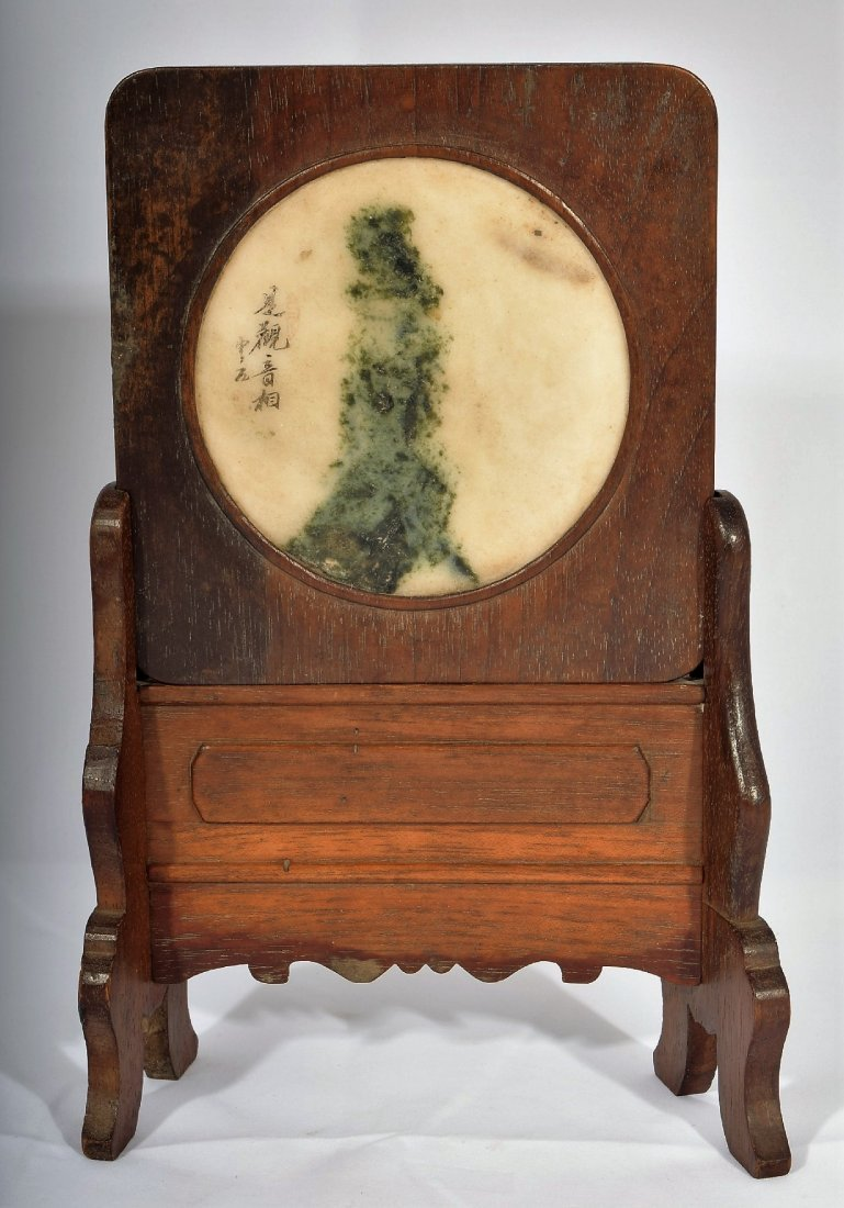 Ink screen. China. 19th century. Marble dream stone