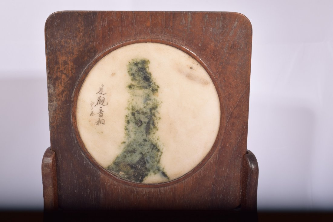 Ink screen. China. 19th century. Marble dream stone - 2