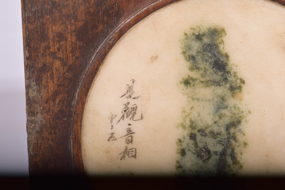 Ink screen. China. 19th century. Marble dream stone - 4