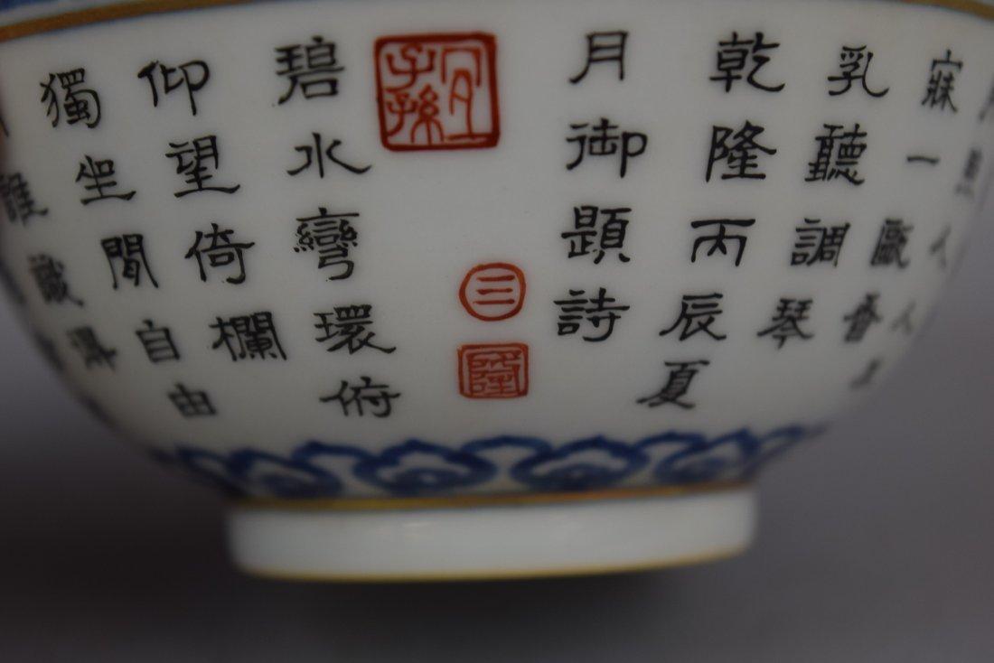 Porcelain bowl. China. 20th century. Underglaze blue - 8