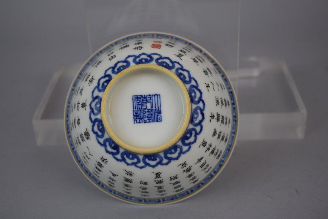 Porcelain bowl. China. 20th century. Underglaze blue - 9