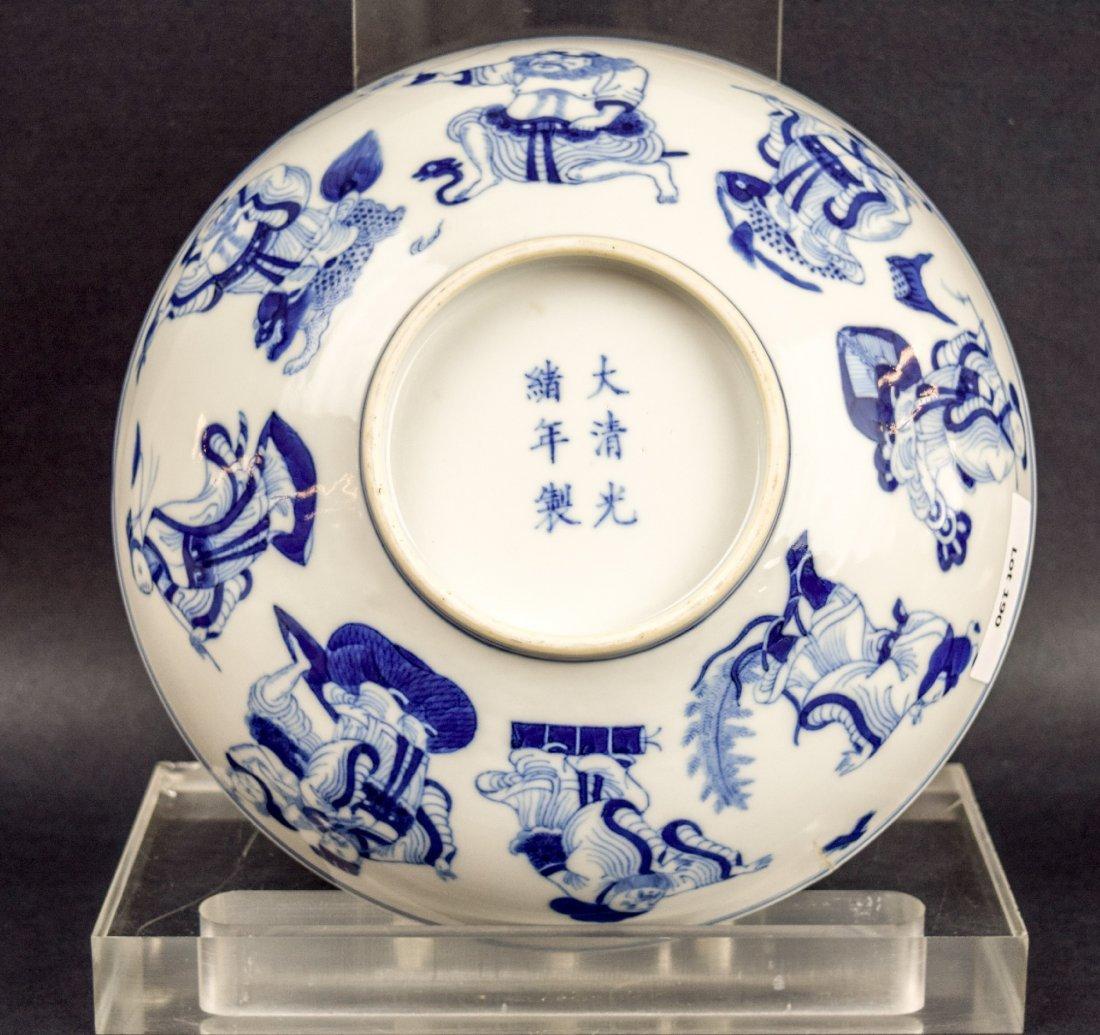 Porcelain bowl. China. Kuang Hsu mark (1875-1908) and