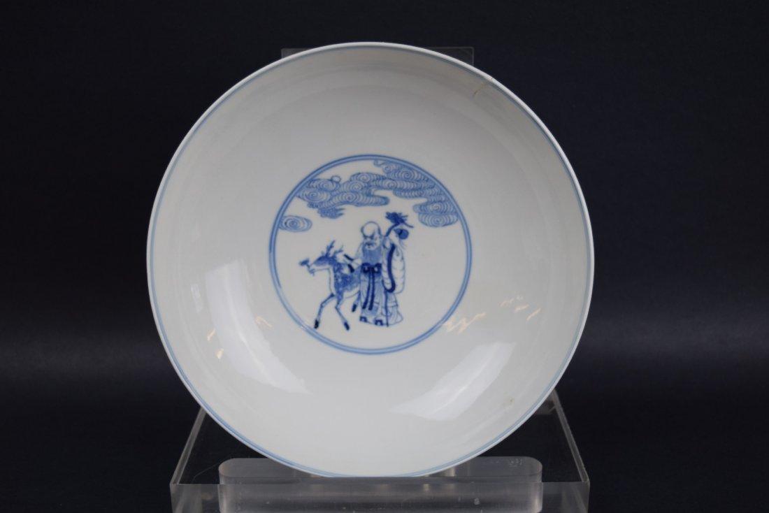 Porcelain bowl. China. Kuang Hsu mark (1875-1908) and - 2