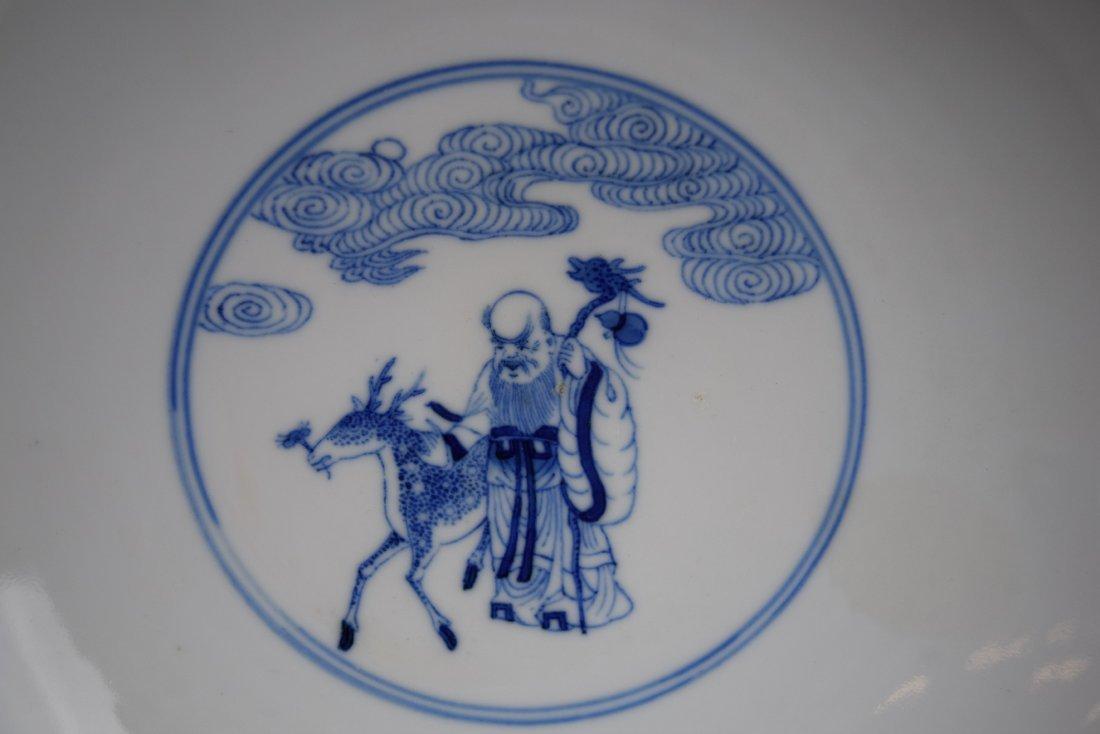 Porcelain bowl. China. Kuang Hsu mark (1875-1908) and - 3