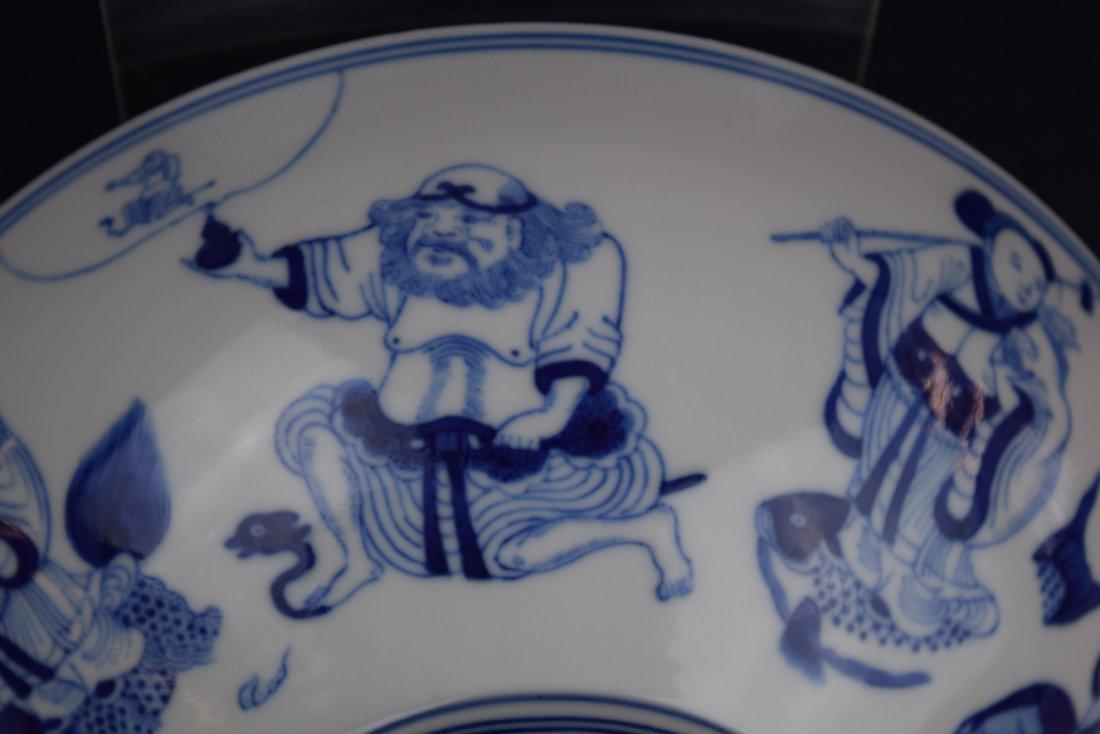 Porcelain bowl. China. Kuang Hsu mark (1875-1908) and - 5
