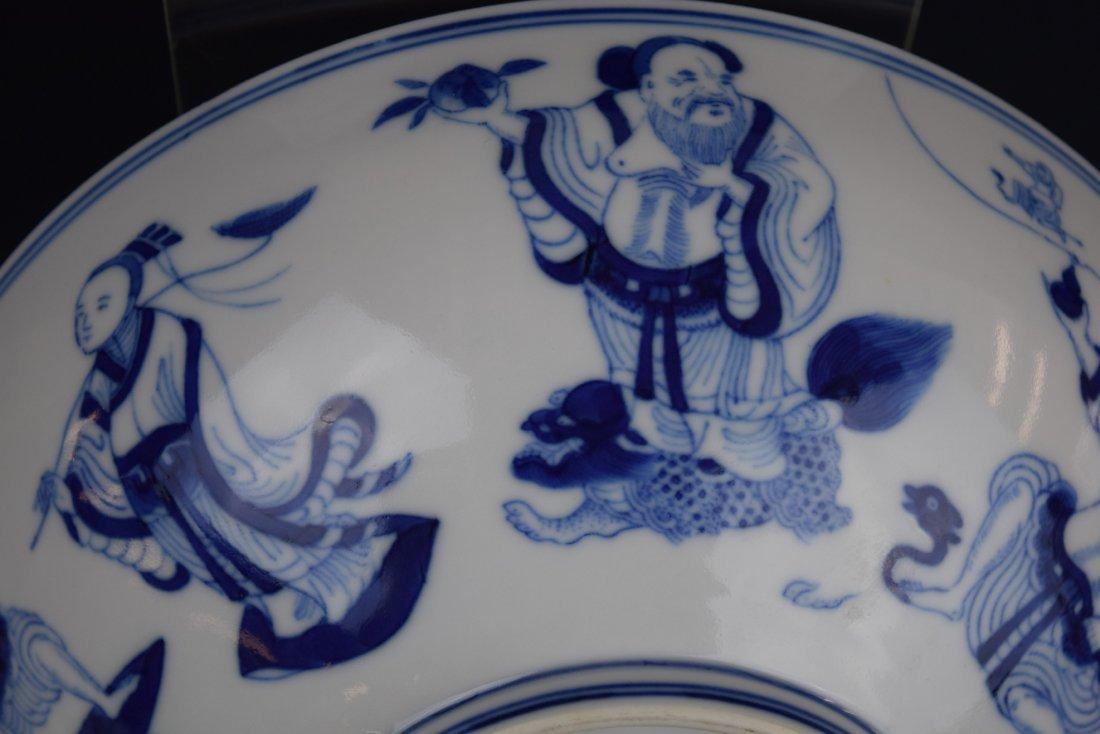 Porcelain bowl. China. Kuang Hsu mark (1875-1908) and - 6