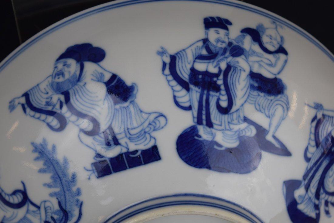 Porcelain bowl. China. Kuang Hsu mark (1875-1908) and - 7