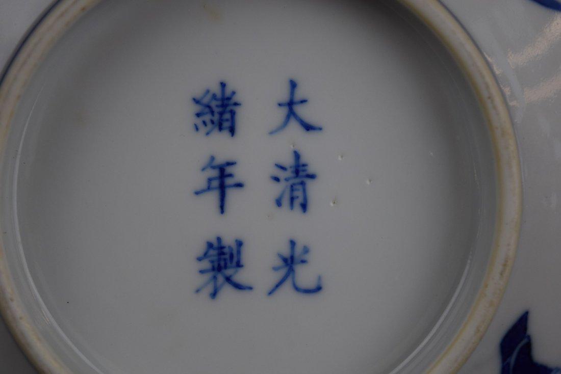 Porcelain bowl. China. Kuang Hsu mark (1875-1908) and - 8