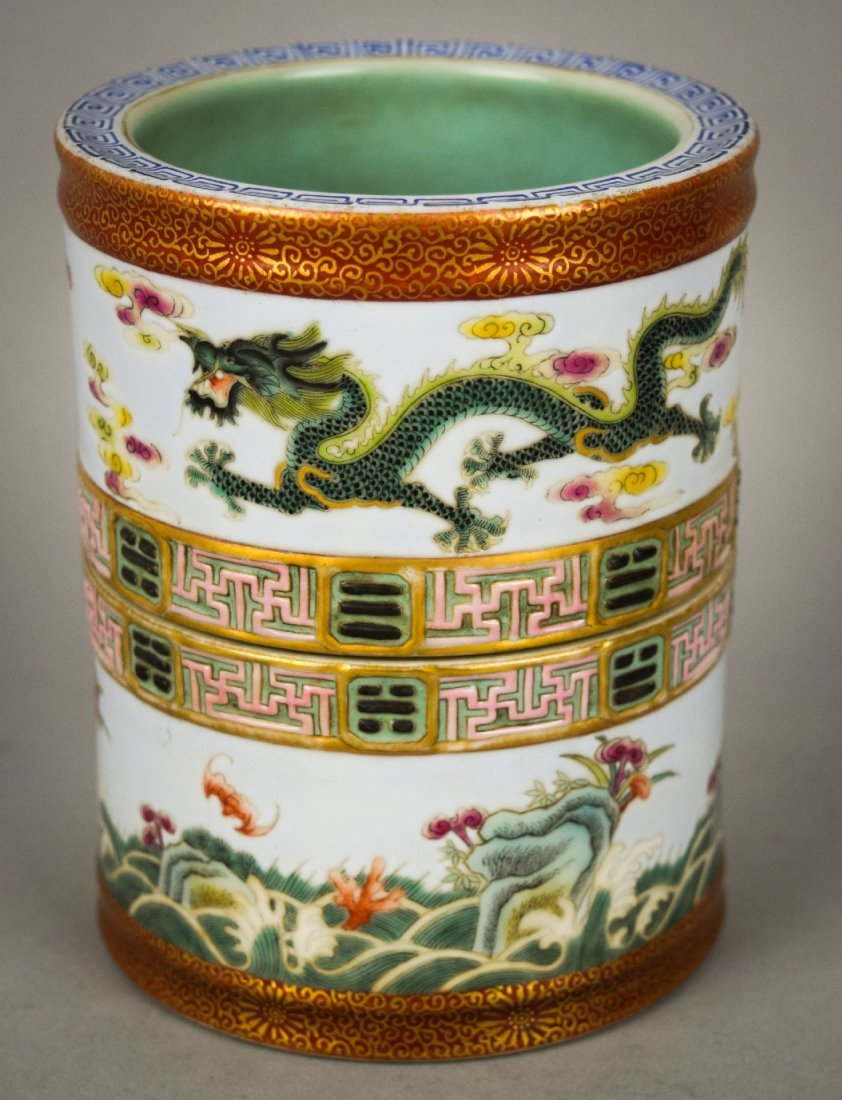 Porcelain two section brush pot. 20th century.