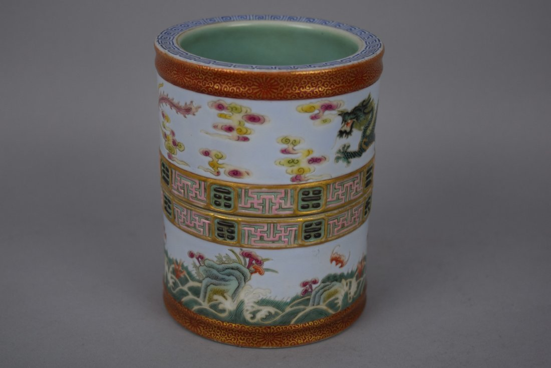 Porcelain two section brush pot. 20th century. - 4