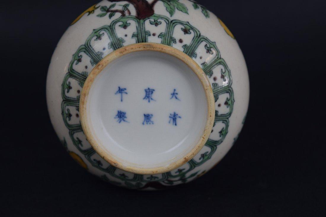 Porcelain vase. China. Late 19th century. Bottle - 5