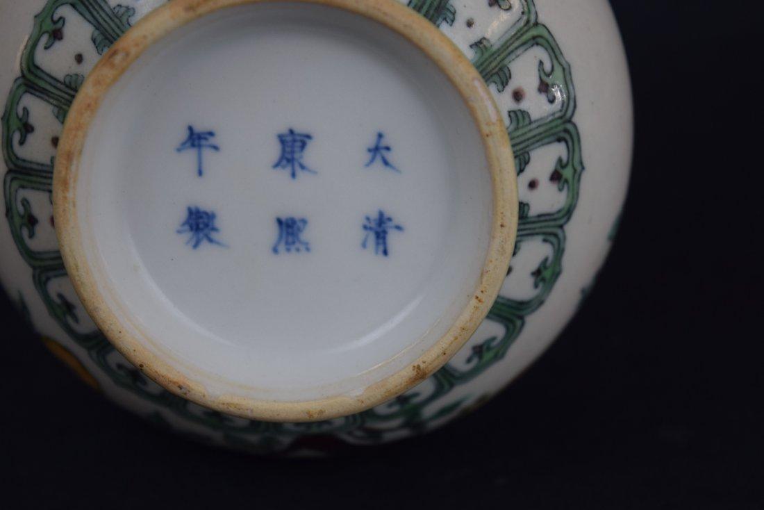 Porcelain vase. China. Late 19th century. Bottle - 6