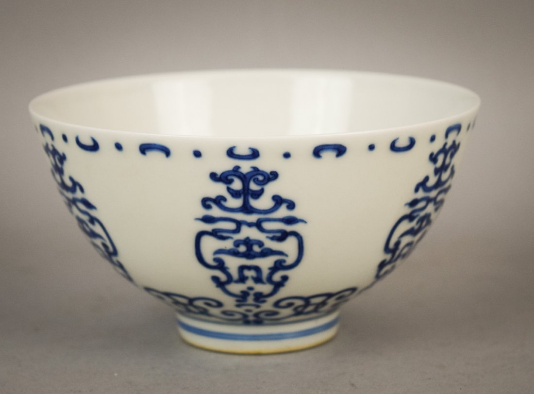 Porcelain bowl. China. Early 20th century. Underglaze