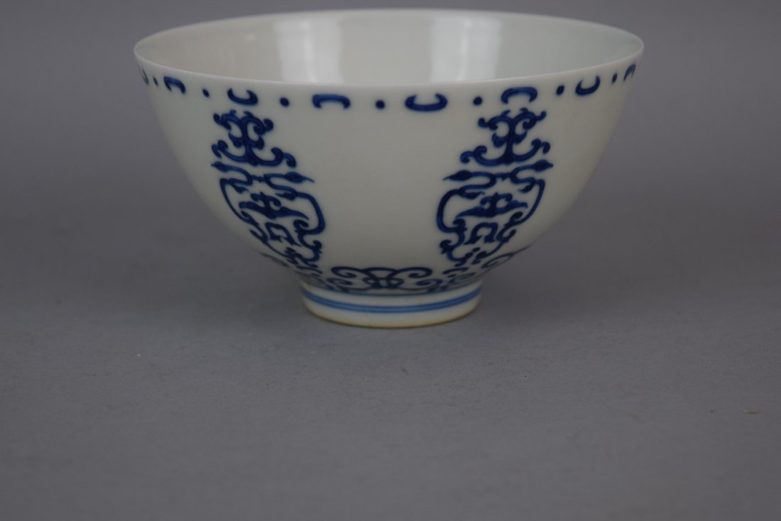 Porcelain bowl. China. Early 20th century. Underglaze - 2