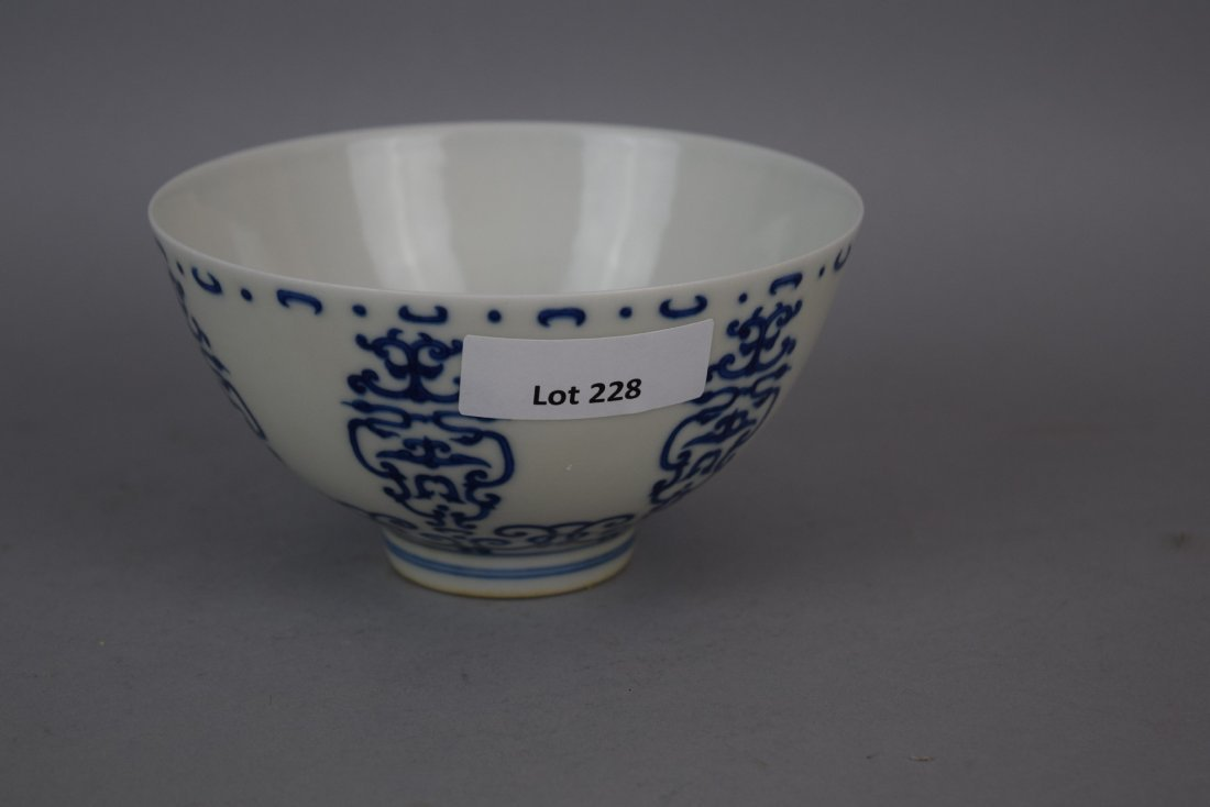 Porcelain bowl. China. Early 20th century. Underglaze - 3