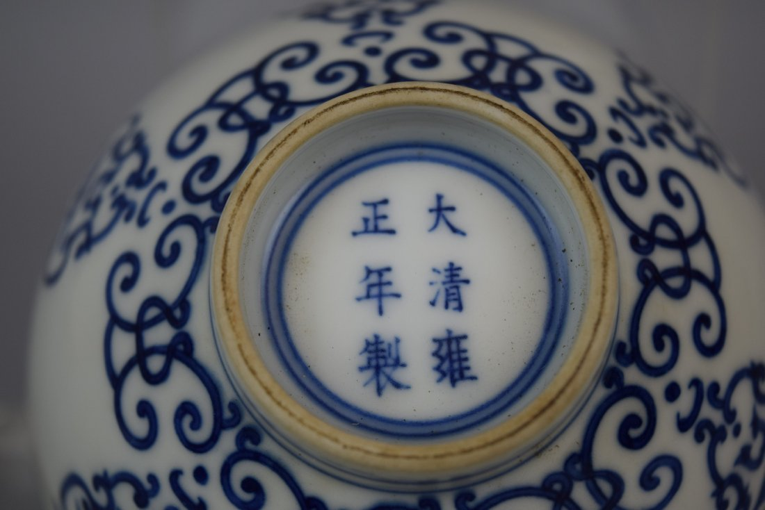 Porcelain bowl. China. Early 20th century. Underglaze - 5