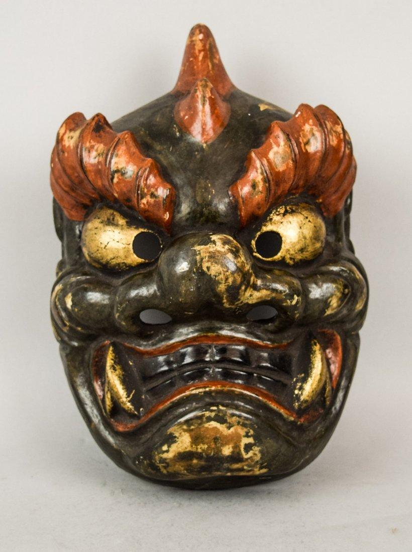 Papier Mache mask. Japanese. Meiji period (1868-1912).