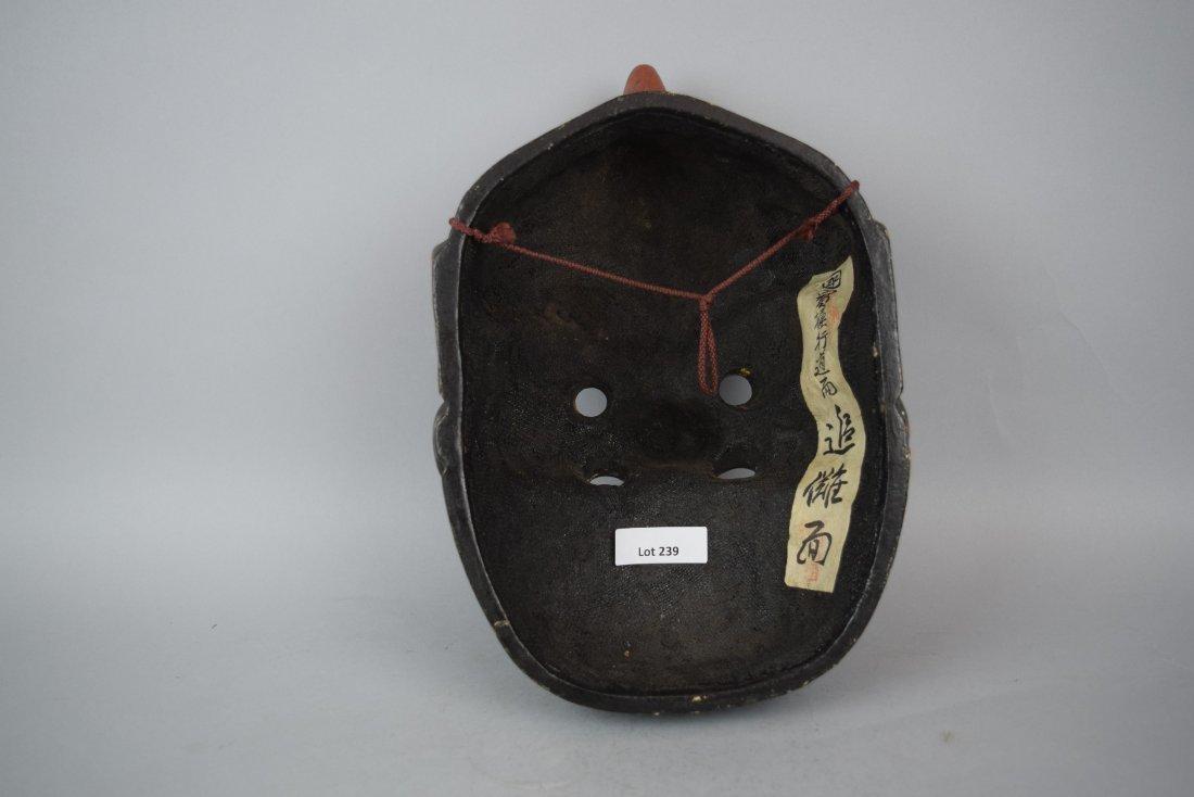 Papier Mache mask. Japanese. Meiji period (1868-1912). - 7