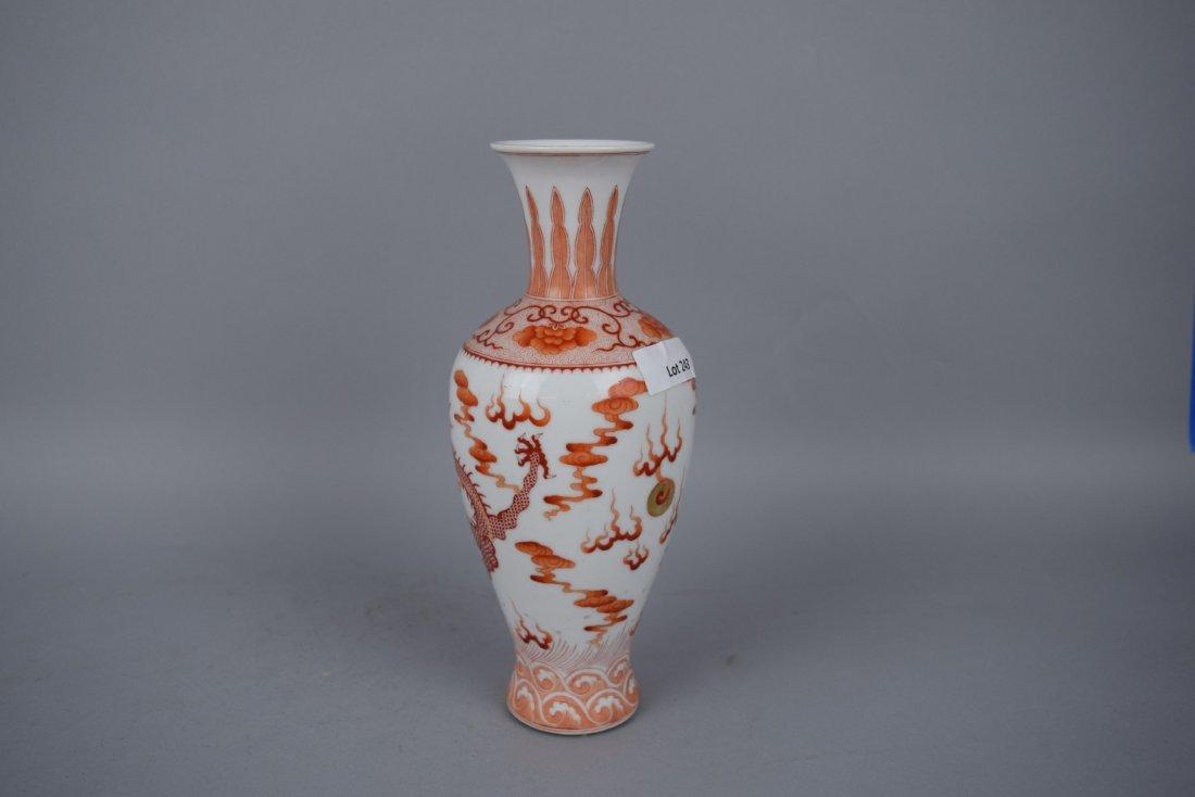 Porcelain vase. China. 20th century. Iron red and gilt - 4