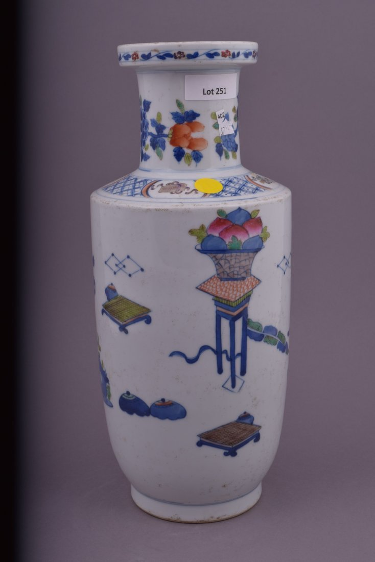 Porcelain vase. China. Kuang Hsu mark and possibly of - 3