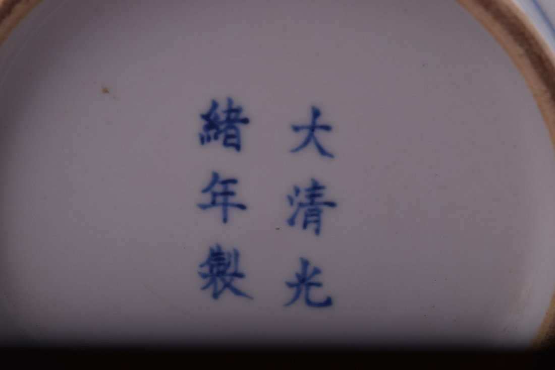 Porcelain vase. China. Kuang Hsu mark and possibly of - 7