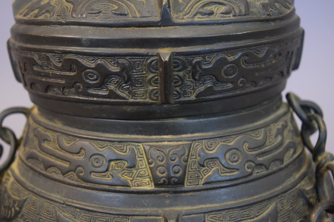 Archaic style bronze vessel. China. Late 19th-early - 7