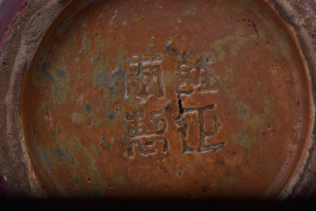 Porcelain vase. China. Late 19th century. Lang Yao vase - 10