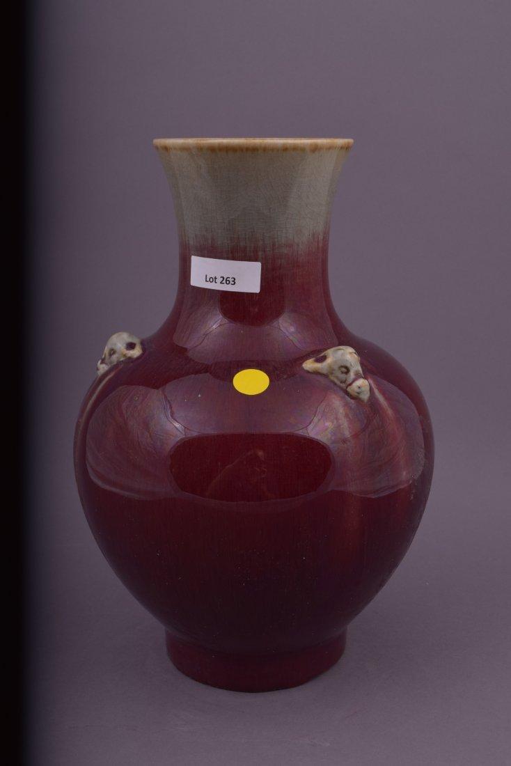 Porcelain vase. China. Late 19th century. Lang Yao vase - 4