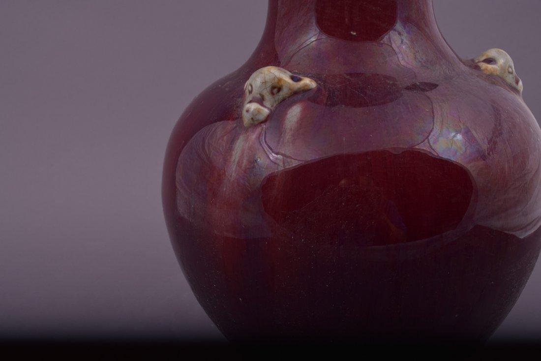 Porcelain vase. China. Late 19th century. Lang Yao vase - 8
