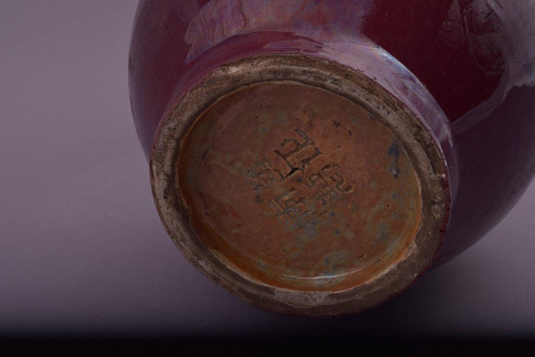 Porcelain vase. China. Late 19th century. Lang Yao vase - 9