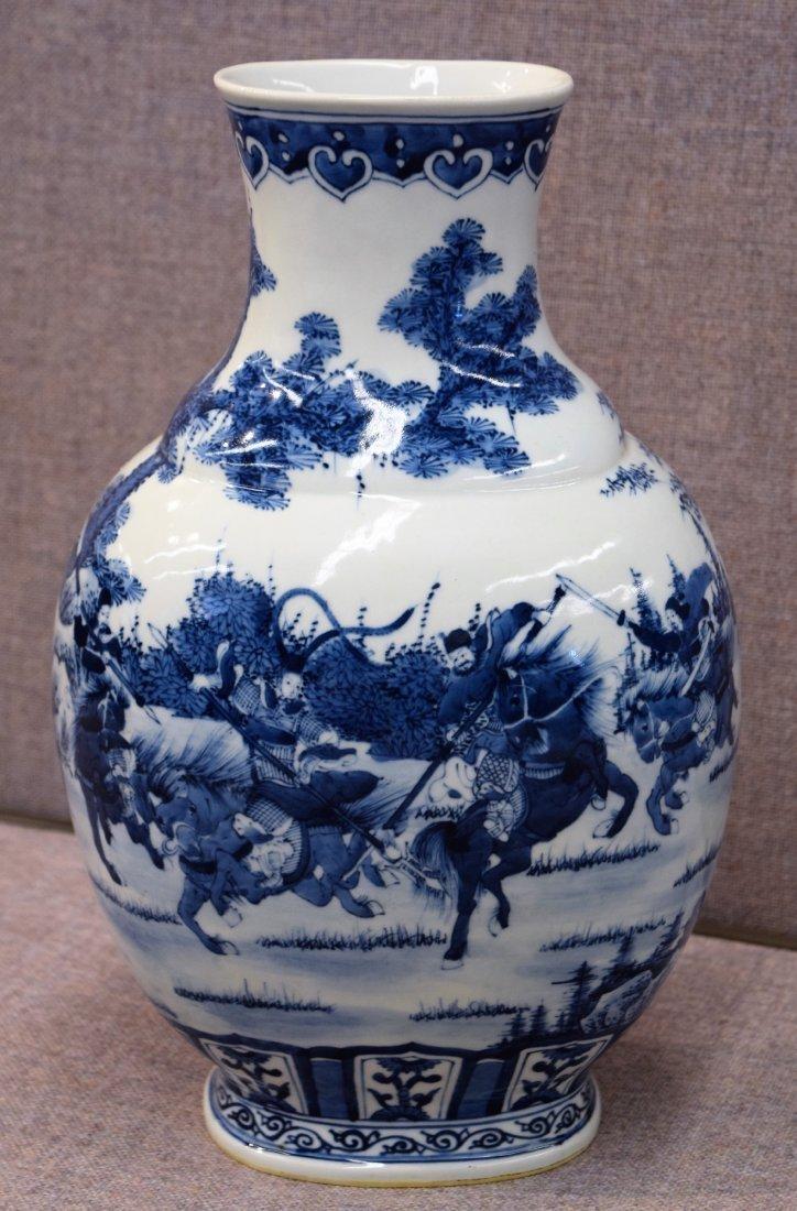 Porcelain vase. China. 20th century. Oval form.