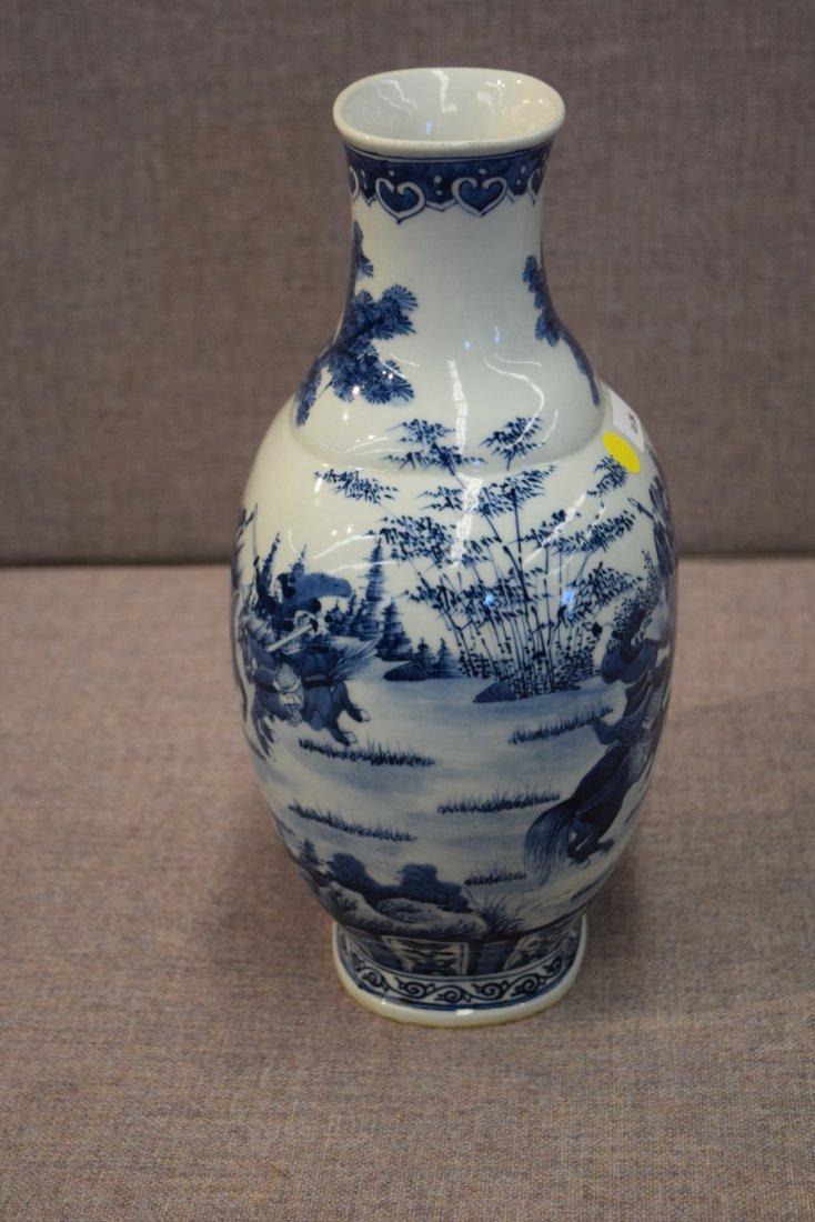 Porcelain vase. China. 20th century. Oval form. - 2