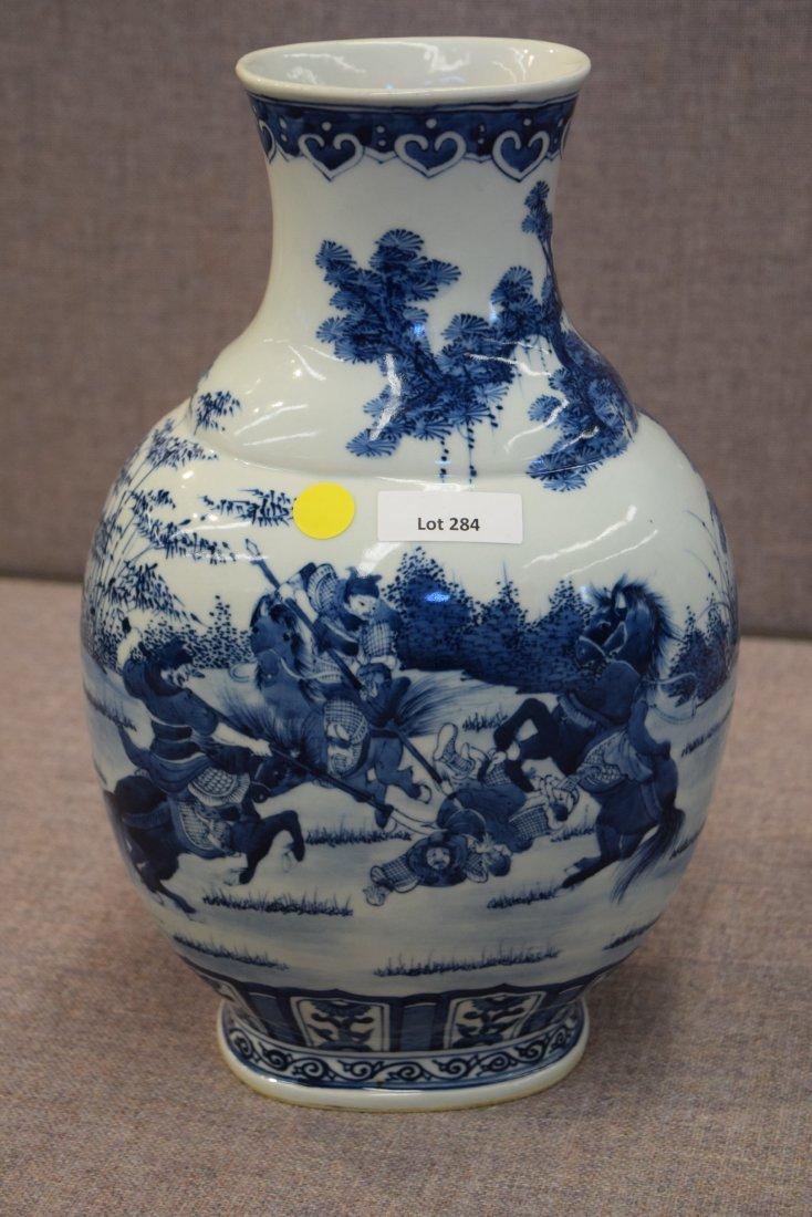 Porcelain vase. China. 20th century. Oval form. - 3