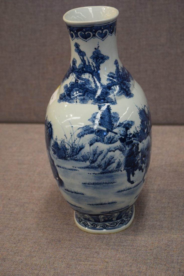 Porcelain vase. China. 20th century. Oval form. - 4
