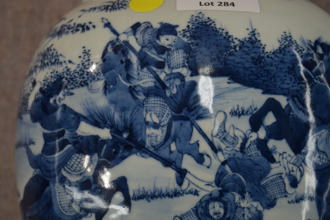 Porcelain vase. China. 20th century. Oval form. - 6