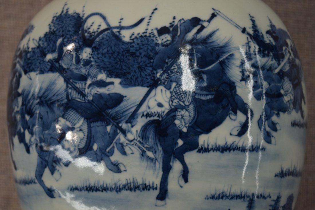 Porcelain vase. China. 20th century. Oval form. - 7