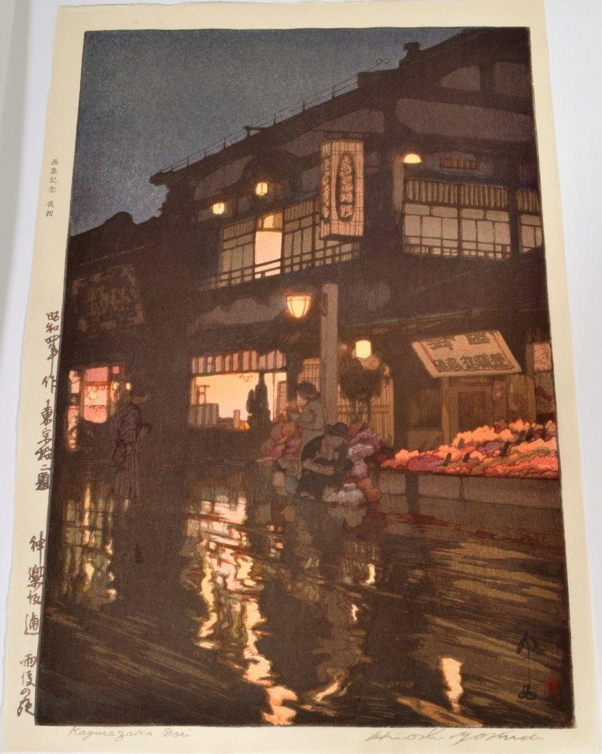 """Hiroshi Yoshida. Woodblock Print. """"Kagurazaka Dori""""."""