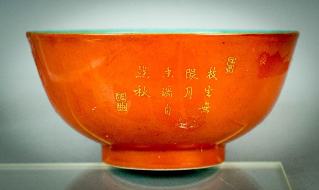 Porcelain bowl. China. Early 20th century. Orange