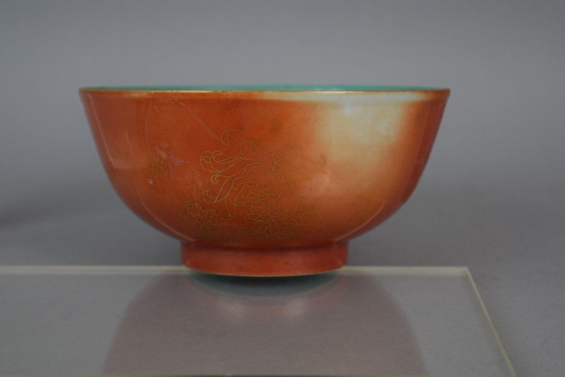 Porcelain bowl. China. Early 20th century. Orange - 2