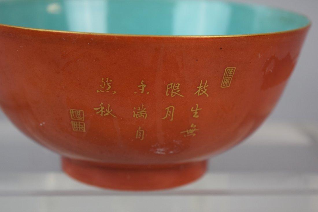 Porcelain bowl. China. Early 20th century. Orange - 3