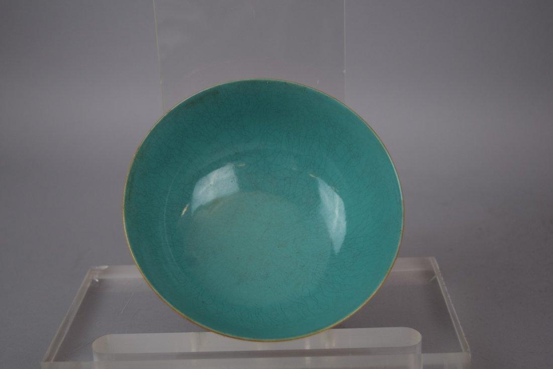 Porcelain bowl. China. Early 20th century. Orange - 5