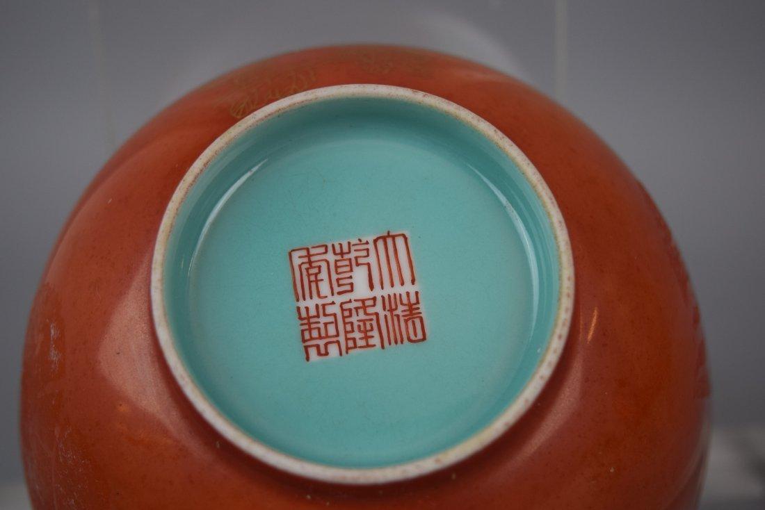 Porcelain bowl. China. Early 20th century. Orange - 6