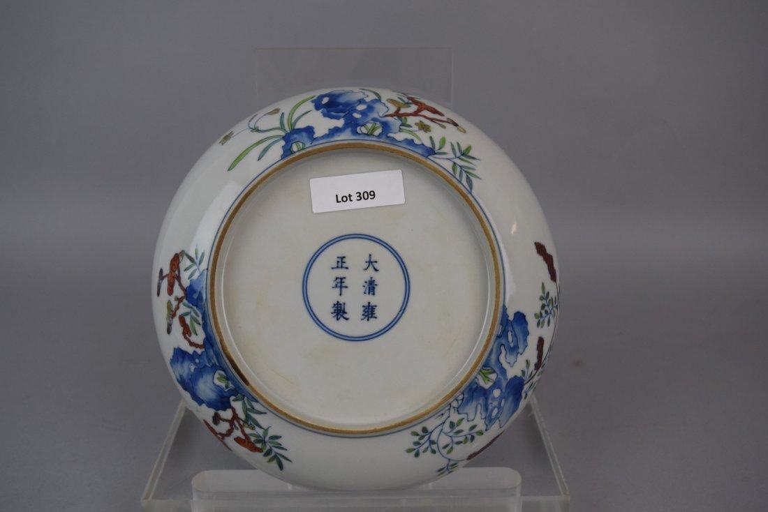 Porcelain saucer dish. China. 20th century. Tou Tsai - 4