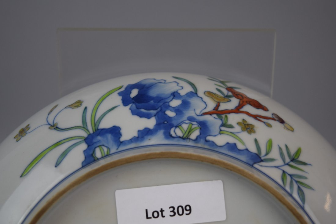 Porcelain saucer dish. China. 20th century. Tou Tsai - 5